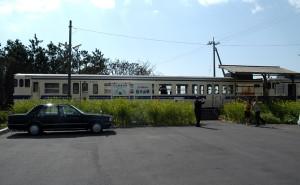 20070212-2