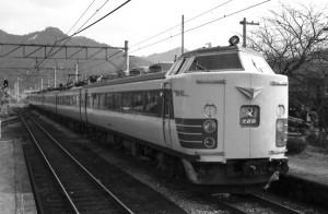 19870208-2