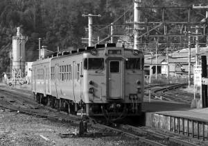 19870208-3