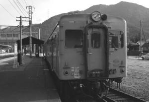 19870208-7