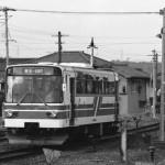 19870208-9