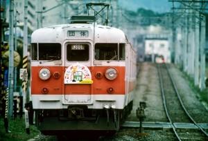 19870413-1