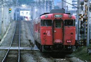 19870413-2