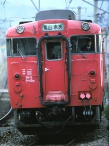 19870413-3