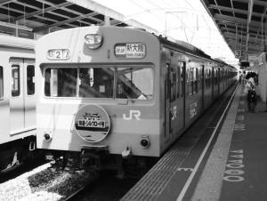19880500-2