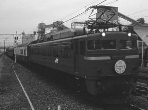 19881200-1