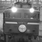 19881200-3