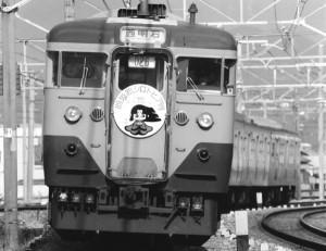 19881200-4