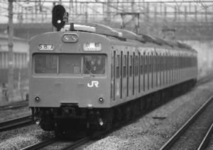 19881200-5