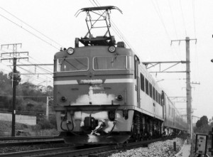 19800203-1
