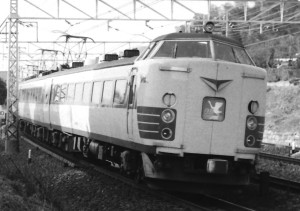 19800203-3