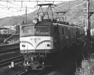 19800203-6