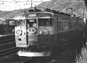 19800203-7