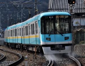 20110326-1