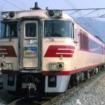 19870208-15