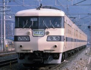 19870208-17