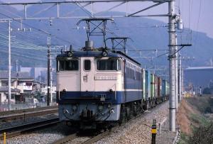 19870208-18