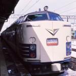 19870308-20