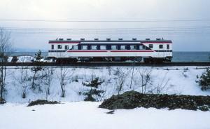 19870308-22