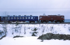 19870308-23