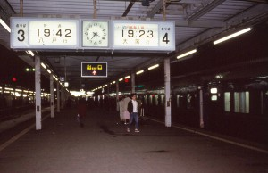 19870308-27