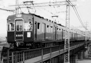19841005-2
