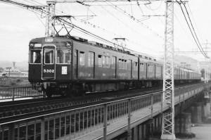 19841005-6