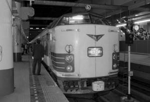 19850324-21