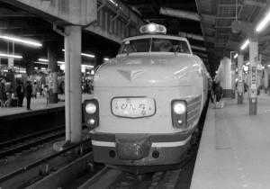 19850324-22