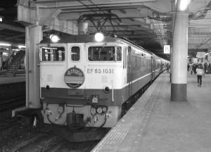 19850324-23