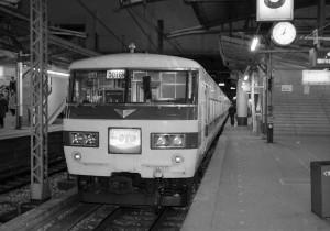 19850324-25