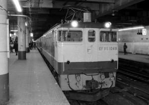 19850324-26