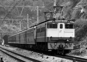 19850324-4