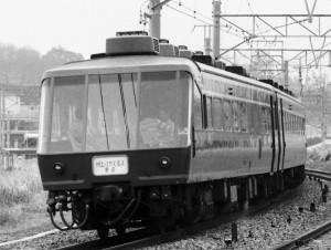 19850324-5