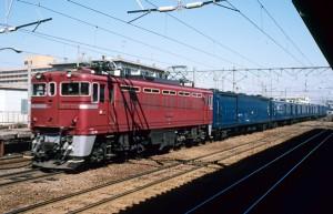 19850325-11