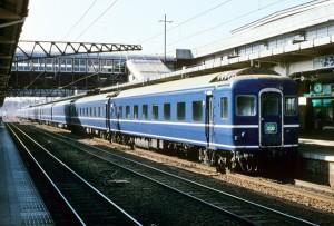 19850325-12