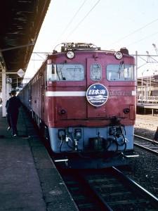 19850325-3