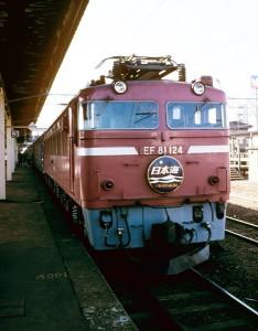 19850325-4