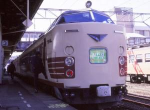 19850325-5