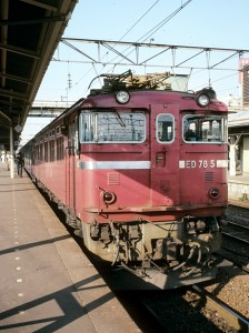 19850325-6