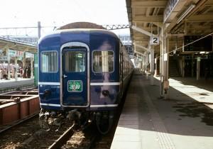 19850325-7