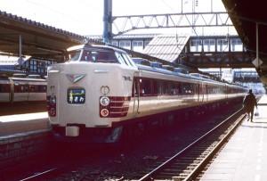 19850325-8