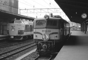 19860209-15