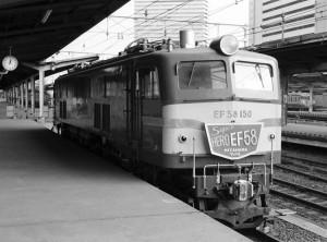 19860209-16