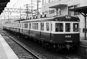 19870721-1
