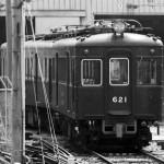 19870721-3