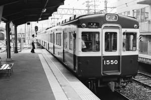 19870721-7