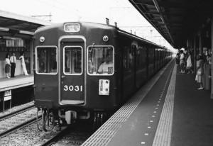 19870721-8