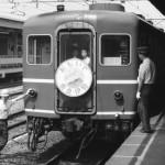 19860602-3
