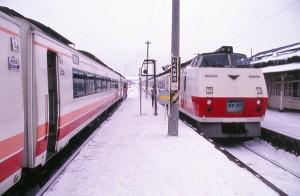 19890210-11